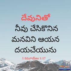 Prayer Verses, Bible Verses, Best Encouraging Quotes, Bible Promises, Bible Verse Wallpaper, Telugu, Jesus Christ, Prayers, Faith