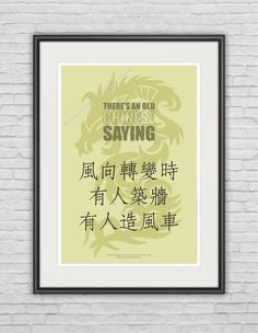 "Chinese Proverb / A3 Poster / 11.7""x16.5"" (297x420mm) / Art Print / Philosophy / Zen / Tao / Humor / Inspirational Wall Art / Bamboo Chinese Philosophy, Chinese Proverbs, Inspirational Wall Art, Tao, Bamboo, Humor, Art Prints, Unique Jewelry, Handmade Gifts"