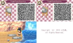 Animal Crossing: New Leaf QR Code Paths Pattern: Seal on the Beach