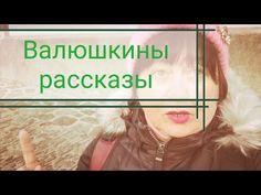 АВСТРИЯ ПРО.ЖИЗНЬ - YouTube Youtube, Destinations, Viajes, Youtubers, Youtube Movies