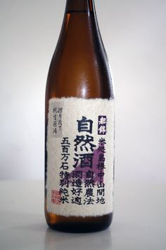 都錦 自然酒特別純米 しぼり立て生原酒