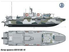 бк-16 ru Military Art, Military History, Bateau Rc, Steam Boats, Pt Boat, Landing Craft, Fast Boats, Boat Projects, Naval History