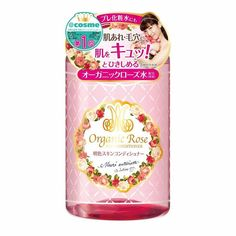 Meishoku Organic Rose Skin Conditioner From Japan for sale online Facial Wash, Facial Skin Care, Baking Soda Facial, Serum, Glow Lotion, Ear Wax Removal Tool, Lab, Health, Labrador