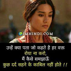 Inspirational Shayari In Hindi Heart Touching Love Quotes, Heart Touching Shayari, Cute Love Quotes, Inspirational Shayari, Motivational Shayari, Romantic Shayari In Hindi, Good Thoughts Quotes, Reality Quotes, Hindi Quotes