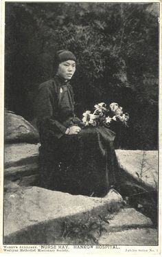 May, a mission nurse, Hankou, China, 1930s. Pictures of Nursing: The Zwerdling Postcard Collection. National Library of Medicine