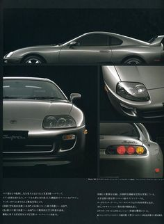 Happiness by the Kilowatt: Photo Japanese Sports Cars, Japanese Cars, Tuner Cars, Jdm Cars, Mk1, Toyota Supra Turbo, Japanese Domestic Market, Car Brochure, Ford Mustang Shelby