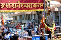 Shani Shingnapur Temple in Maharashtra. Image Courtesy: shanishingnapur.blogspot.in Half The Sky, Business News, Sports News, Hold On, Temple, Trust, Women, Image