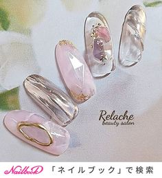 ネイル ネイル in 2020 Gem Nails, Nail Manicure, Hair And Nails, Bling Nails, Korean Nail Art, Korean Nails, Japanese Nail Design, Japanese Nail Art, Fabulous Nails