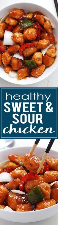 This Healthy Sweet & Sour Chicken is NOT deep fried and still has that crispy texture and amazing flavor you love!  | lecremedelacrumb.com