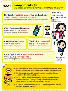 Compliments from Easy to Learn Korean