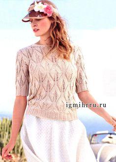 Бежевый пуловер с изысканными ажурными узорами. Вязание спицами