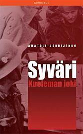 lataa / download SYVÄRI – KUOLEMAN JOKI epub mobi fb2 pdf – E-kirjasto