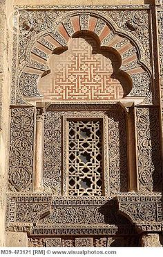 Mosque in Cordoba, Spain begun in 784 by Abd ar-Rahman I Islamic Architecture, Art And Architecture, Architecture Details, Islamic World, Islamic Art, Arabesque, Islamic Patterns, Beautiful Mosques, Africa Art
