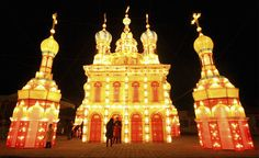 world festivals:    chinese lantern festival, 15th