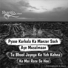 Follow @hajirkhan777 😘💖😍😇⚃😇💖
