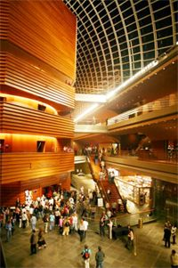 The Kimmel Center in Philadelphia - love to attend the Symphony & Pops at the Kimmel