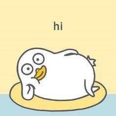 Duck Emoji, Minimalist Drawing, Graphic Wallpaper, Orange Fashion, Besties, Best Friends, Kawaii, Ioi, Cartoon