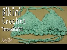 BIKINI CROCHET TUTORIAL how to crochet  bikini top english sub - YouTube