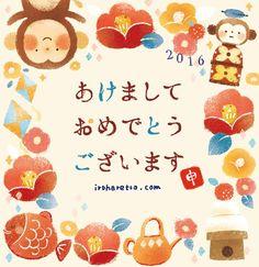 New Year Illustration, Japanese New Year, Kawaii Doodles, Chinese Design, Japanese Aesthetic, Illustrator Tutorials, Anime Style, Storyboard, Cute Art