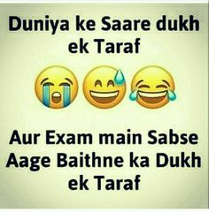 Top 21 Funny Quotes Whatsapp – Hilarious Memes And Super Humor In Life Scroll down and get a huge and hard laughing from Exams Funny, Funny School Jokes, Funny Jokes In Hindi, Very Funny Jokes, School Humor, Hilarious Memes, Exams Memes, Funny Study Quotes, Funny Attitude Quotes