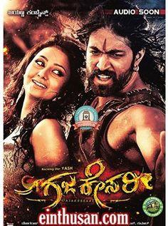Gajakesari Kannada Movie Online - Yash, Amulya, Anant Nag and Shahbaz Khan. Directed by Krishna. Music by V.…