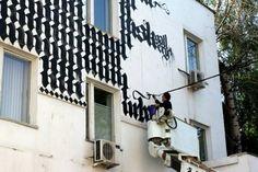 Как забомбить стены Москвы Каллиграфитти WTF, или букву закона не нарушая, а букву рисуя.  http://tutdesign.ru/cats/art/14003-kalligrafitti-wtf.html