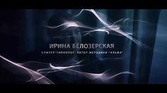 Анонс от Ирины Белозерской Мы вас ждем 3.4 и 5 февраля 2017г. на тренинге  «Тренажер удачи» http://irinabelozerskaya.center/page32587?gcpc=a9f19