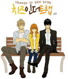 Park Hae Jin is perfectly cast in webtoon-based Cheese in the Trap