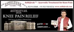 Ayurvedic medicine -- also known as Ayurveda -- is one of the world's oldest holistic (whole-body) healing systems. Ayurveda is a science of life. It's designed to help people stay vibrant and healthy. Now we are introducing a revolutionary Ayurvedic Treatment which will helps provide Relief to Knee pain quickly named Asthijivak.