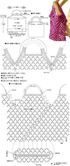코바늘 네트가방 도안 Crochet Wallet, Crochet Clutch, Crochet Handbags, Crochet Purses, Crotchet Bags, Knitted Bags, Love Crochet, Knit Crochet, Crochet Stitches