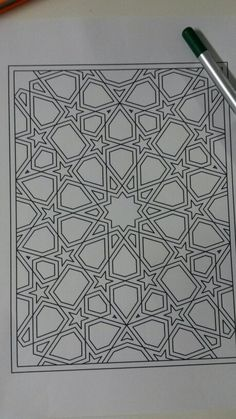 - timely, whole-canvas but It will look amazing once complete. painting will be fun too. Islamic Motifs, Islamic Tiles, Islamic Art Pattern, Arabic Pattern, Geometric Pattern Design, Geometric Designs, Islamic Designs, Sacred Geometry Patterns, Geometry Art