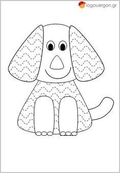 #logouergon #prografikes_askhseis #grafi   Εργασίες ζωγραφικής προγραφικού σταδίου, σκύλος