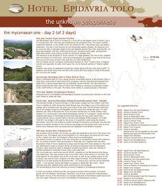 Αρχαιολογικό Μουσείο Μυκηνών (Archaeological Museum of Mycenae)