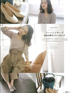 InRed9月号‐PUBLICITY‐mod's hair AGENCY
