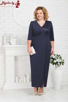 Women& dress - Women& dress Best Picture For outfits coreanos For Your Taste You are looking for - Plus Size Gowns, Plus Size Maxi Dresses, Frock Fashion, Fashion Dresses, Short African Dresses, Fancy Tops, Curvy Dress, Oversized Dress, Mothers Dresses