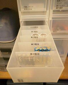 tonoel トノエル / 整理収納アドバイザー(東京)さんはInstagramを利用しています:「【丁寧っぽい暮らしのルール】 細かいものほど、細かく仕切る。 整理収納のセオリーだそうで。 #tonoel廊下クローゼット ・ 乾電池などは、とことん細かく分けて収納。 ・ 一目瞭然なので、探しやすいだけではなく、在庫切れや無駄買いを防ぐことができます。」 Muji Storage, Storage Room Organization, Home Office Organization, Storage Hacks, Organisation Ideas, Getting Organized, Keep It Cleaner, Home Accessories, Decoration