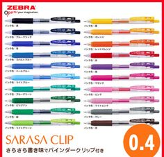 Milk Color, Cool School Supplies, School Suplies, Pen Refills, Mechanical Pencils, Too Cool For School, Pen Sets, Gel Pens, Japan