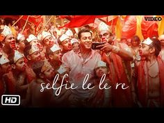 Download Bajrangi Bhaijaan Movie 2015 Full HD Trailer | Salman Khan and Kareena Kapoor Khan | Download New Movies 2015