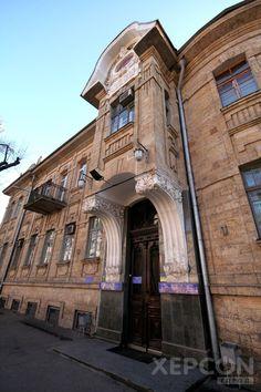 Дім Сербінових. The Serbinov House. Kherson. Ukraine. South. Tourism. Antiquity. Sculpture. Architecture.