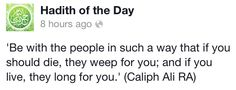 Islamic quote from Hadith of the day by the caliph/khalifa Ali bin Abu Taalib رضي الله عنه