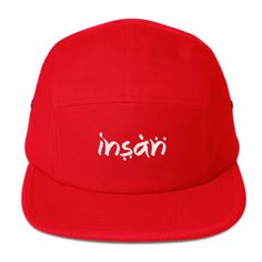 It's comfortable and flattering for both men and women. Cool Hats, Hats For Men, Fabric Weights, New Look, Eid Gift, Baseball Hats, Cap, Hoodies, Cool Stuff