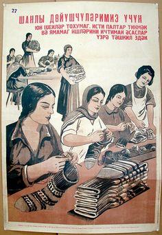 WWII propaganda poster [Baku, 1942]  Gadzhiev Amir