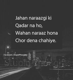 Anamiya khan relationshipsecrets is part of Urdu quotes - Feeling Hurt Quotes, Love Hurts Quotes, Quotes Deep Feelings, Good Thoughts Quotes, Attitude Quotes, Mood Quotes, Deep Thoughts, Fact Quotes, Funny Quotes