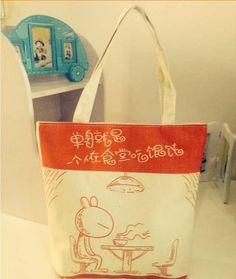 http://www.aliexpress.com/store/product/Casual-bag-shoulder-bag-handbag-female-big-canvas-bag-shopping-bag-mummy-bag-tote-bag/1405885_2050529648.html