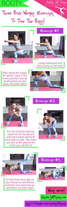 3 body weight exercises to tone the butt! View the whole video HERE: https://www.youtube.com/watch?v=dOItGShjqZ4