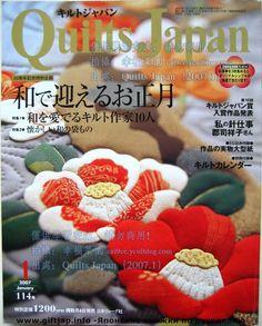 Quilts Japan 2007'01