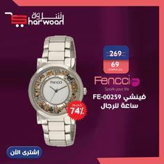 dd855c853cbd3 تسوق افضل مكان للبيع و الشراء المفتوح في السعودية