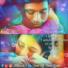Tamil Movie Love Quotes, Film Quotes, Love Quotes With Images, Love Photos, Cute Love, I Love You, Feeling Used Quotes, Movie Pic, Wedding Couple Poses Photography