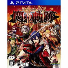 The Legend of Heroes -Sen no Kiseki2- Normal ver(Japan Import)
