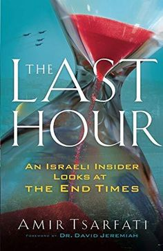 Best pdf cracking the ap world history exam 2018 premium edition the last hour an israeli insider looks at the end times paperback fandeluxe Choice Image